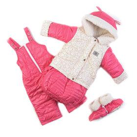 """Детский зимний комбинезон-трансформер на овчине 3в1 """"Розовый"""" (конверт, куртка, полукомбинезон и сумка)"""